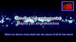 PARAPANDA YA YESU AMBASSADORS OF CHRIST RWANDA SWAHILI E.AFRICA GOSPEL ENGLISH LYRICS
