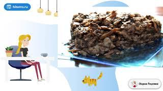 Суп с грибами и сливочным сыром Как приготовить рецепт с фото пошагово