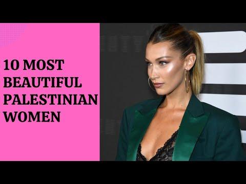 10 Most Beautiful Palestinian Women