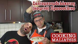 Cooking Maliatsis 80