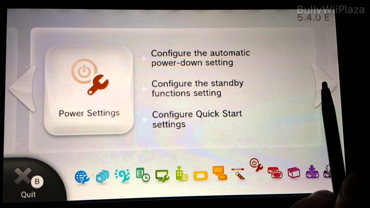 Updating do not turn the power off wii