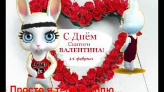 Зайка ZOOBE 'Музыкальное видео- Валентинка, Валентинка'