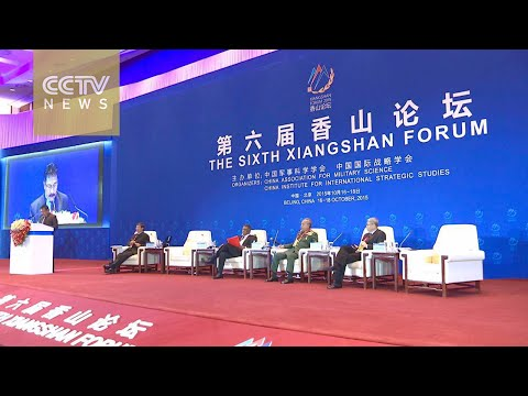 Xiangshan Forum: Crisis control is key for maritime security