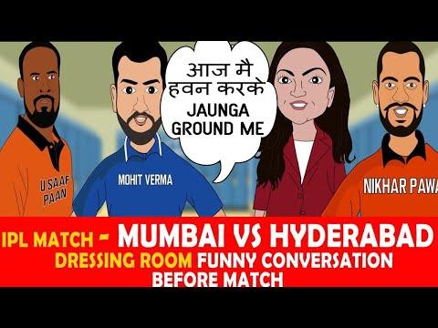 MUMBAI VS HYDERABAD IPL MATCH FUNNY SPOOF VIDEO DRESSING ROOM CONVERSATION | MI VS SRH thumbnail