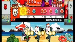 太鼓の達人Wii2 風雲!バチお先生 裏譜面
