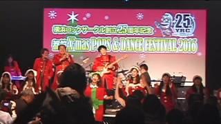 2016.11.26. 横浜ロックサークル創立25周年記念 都筑 X'mas POPS&DANCE...