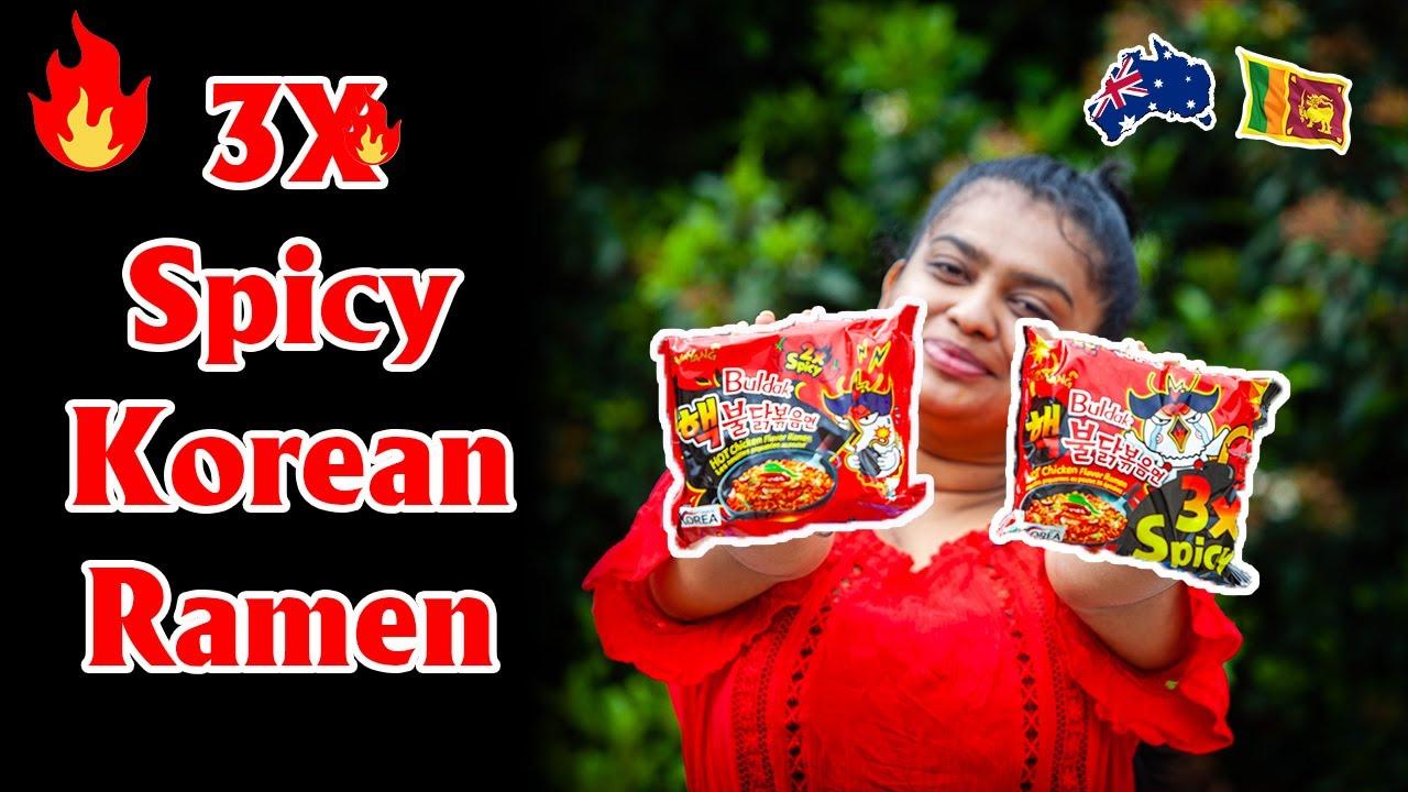 Download 3X Spicy Noodles Challenge| MapPin Travel |සැර වඩි වෙන තරමට කට පිස්සු වැටෙන්නෙ කොහොමද මන්දා|