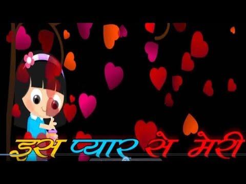 Whatsapp Status, Whatsapp Love Status Video, Is Pyar Se Meri, New Status For Whatsapp, Watts Up, #15