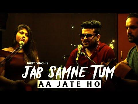Jab Samne Tum Aa Jate Ho - Ghazal | Jagjit Singh | Asha Bhosle | A Jay & Kanchan Srivas