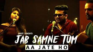 Jab Samne Tum Aa Jate Ho - Ghazal   Jagjit Singh   Asha Bhosle   A Jay & Kanchan Srivas