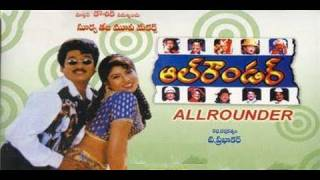 All Rounder - Full Length Telugu Movie - Rajendra Prasad - Sanghavi