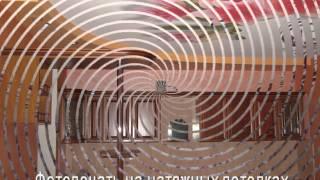 Фотопечать натяжные потолки(Недорогое нанесение фотопечати на натяжные потолки. Закажите фотопечать от компании
