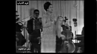 ✿ أجمل مقطع من أغنية الأطلال - أمّ كلثوم ✿
