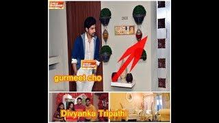 Bandingkan Rumah Gurmeet choudary sama Divyanka Tripathi, isinya ...