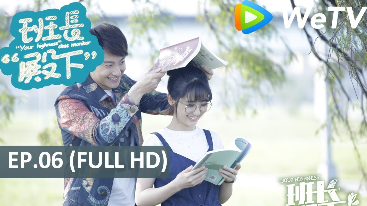 ซีรีส์จีน | หัวหน้าห้องที่รัก (Your Highness,The Class Monitor) | EP.6 Full HD | WeTV