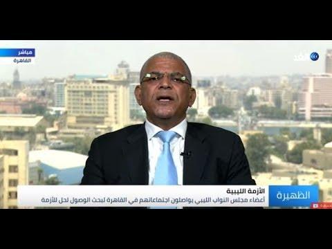 قناة الغد:3 رسائل من