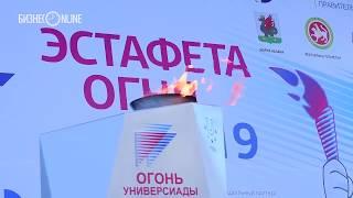 Факел Универсиады-2019 пронесли по улицам Казани