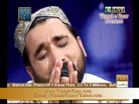 PUNJABI NAAT(Lagiyan Ne Mojan)QARI SHAHID MEHMOOD.BY Visaal
