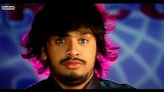 Naane Ennul Illai Tamil Full Movie - Jayachitra | Amresh Ganesh | Arya Menon thumbnail
