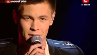 Х ФАКТОР 3   Илья ЕФИМОВ Гала концерт 05 01 13