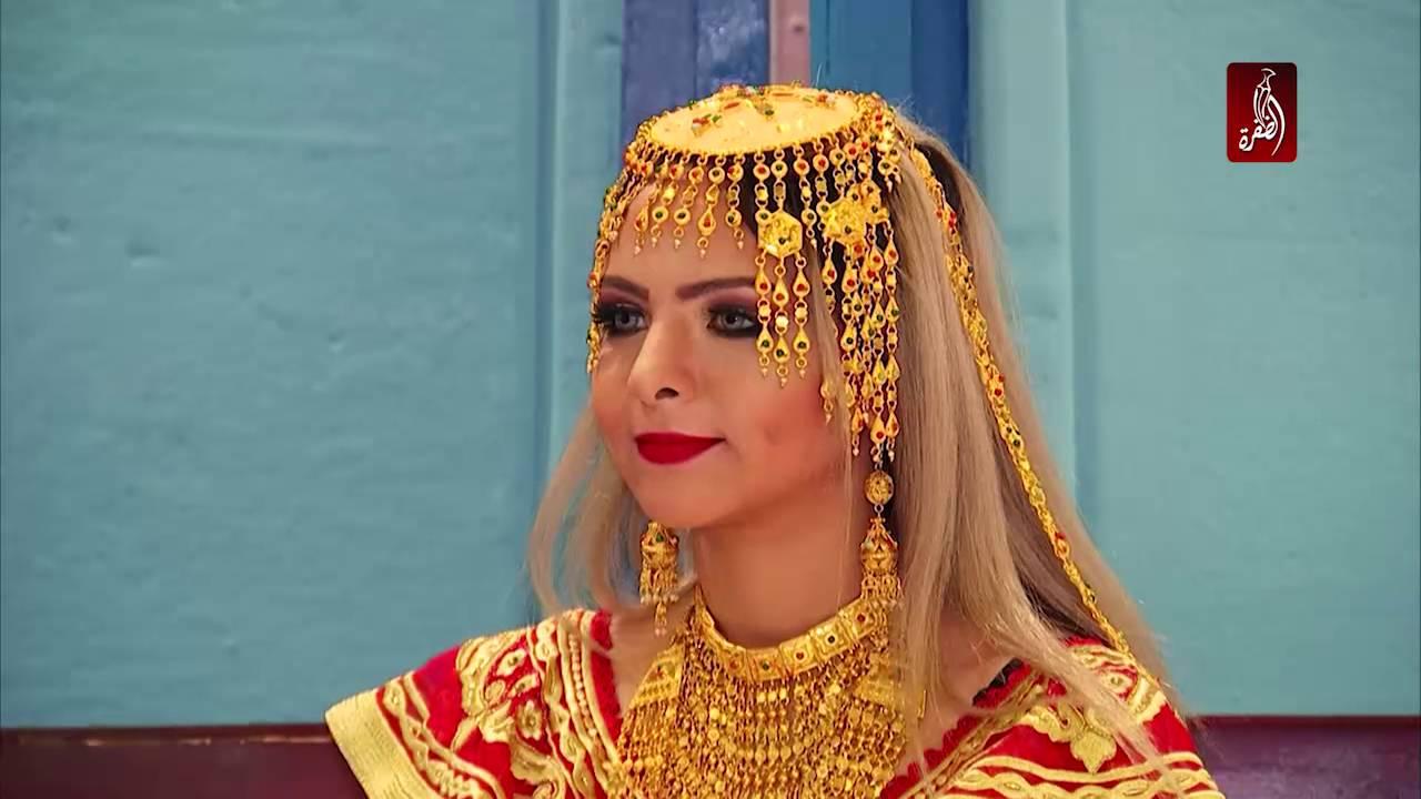 العروس الإماراتية ، بين الماضي و الحاضر ...