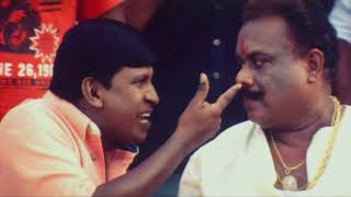 Vadivel Long Distance Dubbing  Comedy | Maniganta | tamil Movie Comedy | Arjun| Jyothika
