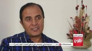 LEMAR NEWS 26 August 2018 /۱۳۹۷ د لمر خبرونه د وږی ۰۴ نیته