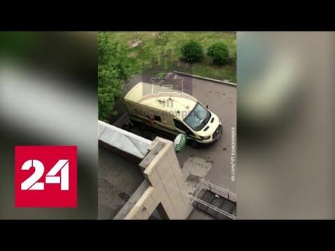 Налет в Красноярске: одному из пострадавших инкассаторов грозит ампутация руки - Россия 24