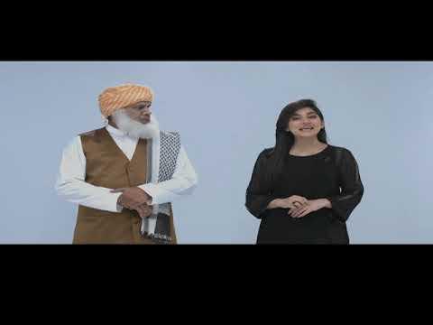 Samaa ne Apne Naazreen Ka Socha Hai | Sanam Baloch | SAMAA TV | Coming Soon