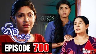 Neela Pabalu - Episode 700 | 09th March 2021 | @Sirasa TV Thumbnail