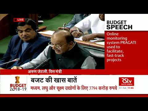 Union Budget 2018-19 | FM on Infrastructure Development