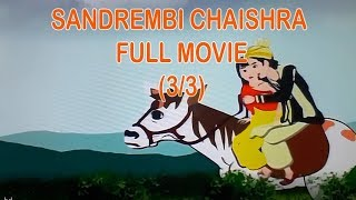 Indian Manipuri folktale SANDREMBI CHAISHRA with English Subtitle ( Official Youtube Release- 3/3)