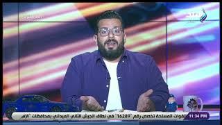 بعد حادث الساحل الشمالي .. تامر بشير يفتح النار على المخالفين على الطرق السريعة