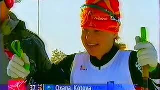 1994 02 13 Олимпийские игры Лиллехаммер лыжные гонки 15 км женщины свободный стиль