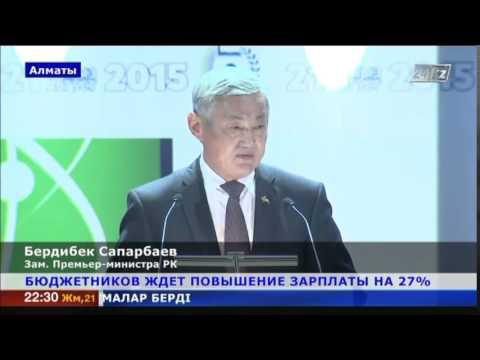 Учителям в Казахстане повысят зарплату на 27%