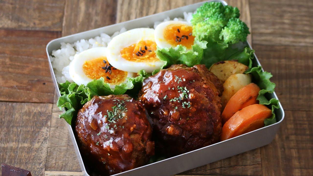 【お弁当作り】たった3品の簡単煮込みハンバーグ弁当bento#608