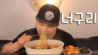 너구리와 총각김치 먹방~!! 리얼사운드 social eatingMukbang(Eating Show)
