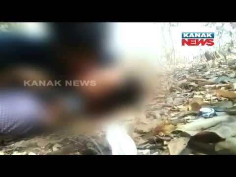 Nayagarh Viral Video: