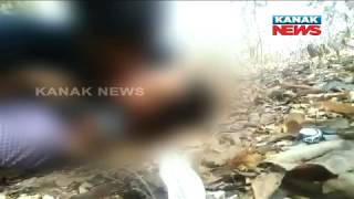 Nayagarh Viral Video: Two Students Rusticated From College