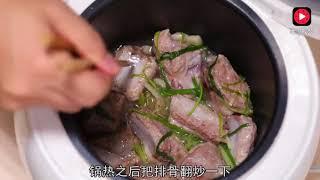 【電飯鍋簡易美食】紅燒排骨飯,好吃又簡單|一手TV|美食|私房菜|家常菜|生活百科