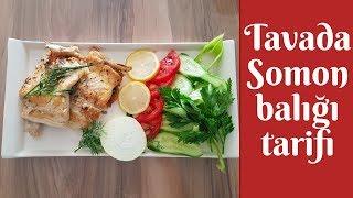 Tavada Somon Balığı Tarifi l Şipşak Yemek Tarifleri