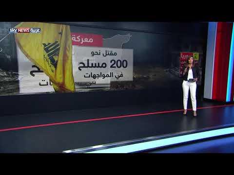 ميليشيات حزب الله.. والتدخل العسكري المستمر في سوريا  - نشر قبل 53 دقيقة