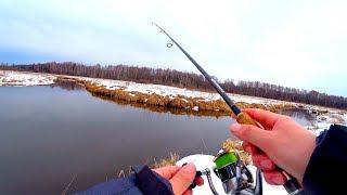 Этот ОМУТ таил не только шнурков! Ловля щуки весной! Весенний спиннинг | Рыбалка в марте!