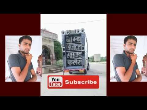 Sun Bajrangi Re    Latest D J Song    Veer Hanuman Yatra Ke Kuch Pal    At Pikup D J