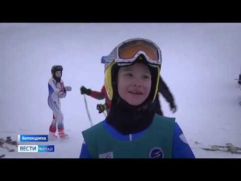 В Белокурихе прошли горнолыжные старты