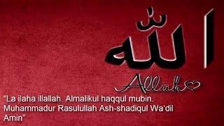 ЗИКР АЛЛАХУ АКБАР СУБХАНАЛЛАХ АЛХАМДУЛИЛЛАХ Zikir Subhanallah Alhamdulillah Allahuakbar