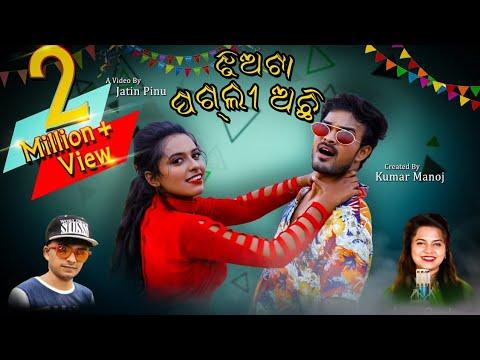 Jhia Ta Pagli Achi ¦ Official Full Video ¦ Mantu Chhuria, Aseema Panda ¦New Odia Dance Song ¦OdishaR