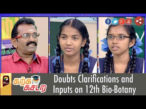 Karka Kasadara: Doubts Clarification and inputs on 12th Bio-Botany | 30/01/17