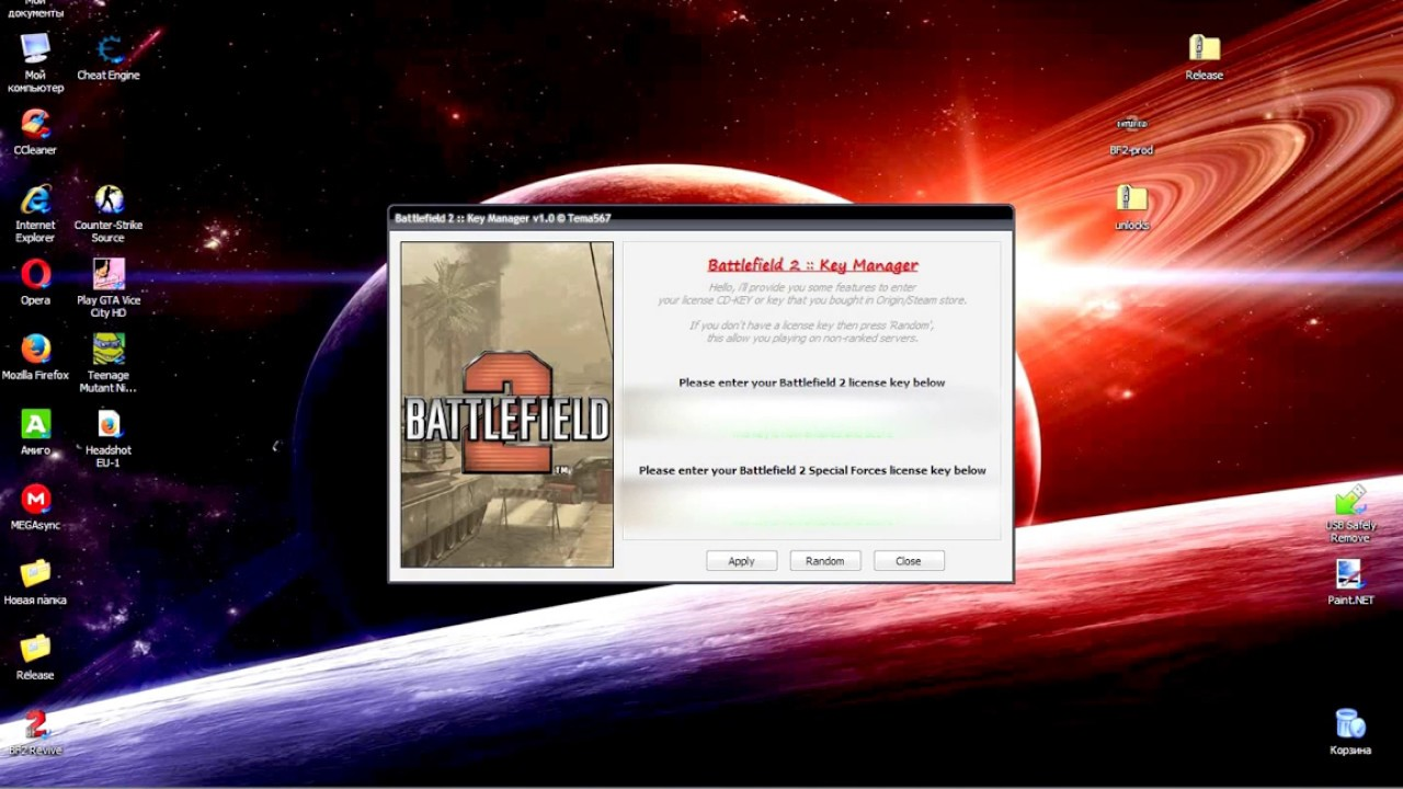 battlefield 2 free download mega