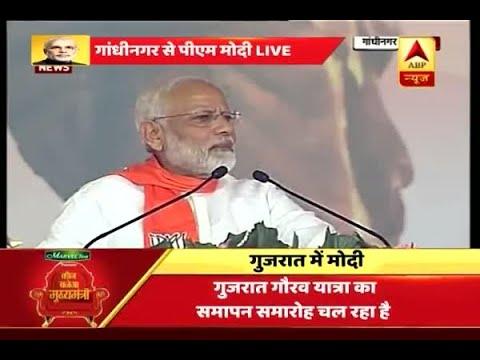 Narendra Modi in Gujarat: Development will defeat dynasty politics, says PM